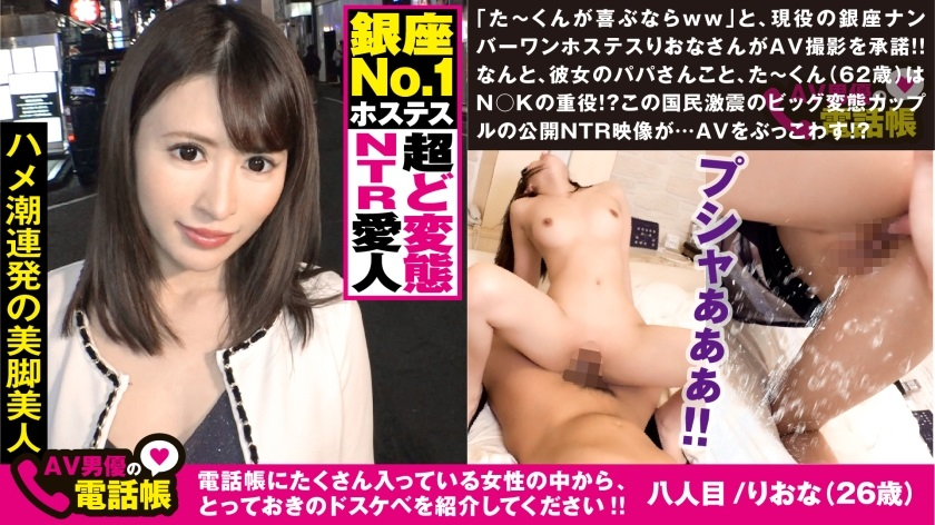 300NTK-286变态美腿美人的大量陷阱潮
