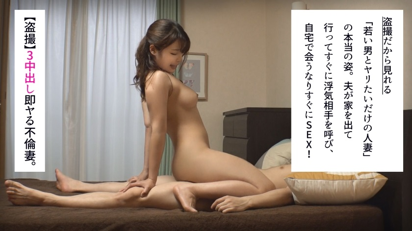 345SIMM-503美人若妻疯狂出轨中出SEX